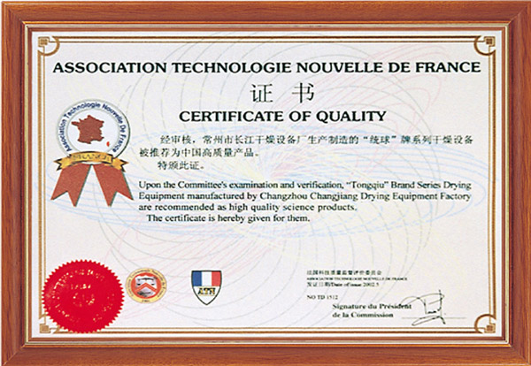 Quality system certification -en