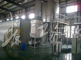 Spray-drying production area